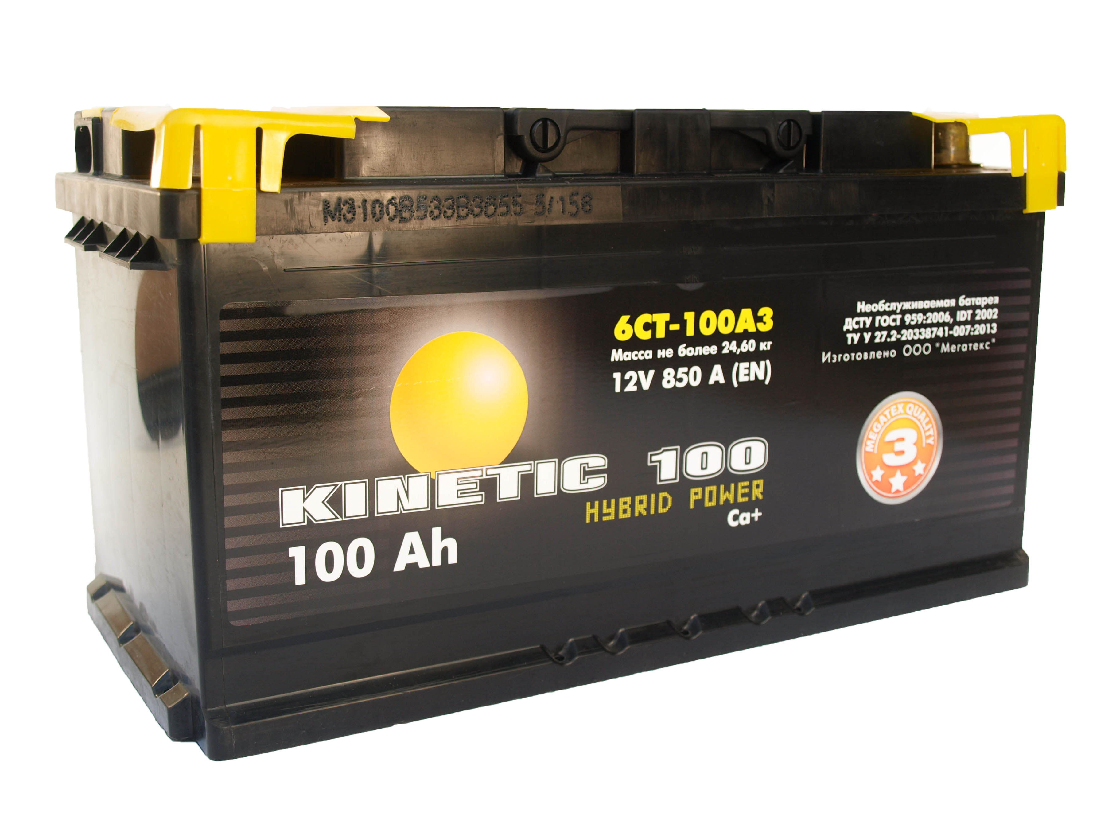 Купить Аккумулятор Kinetic Hybrid 100 Ah (0) 850 A