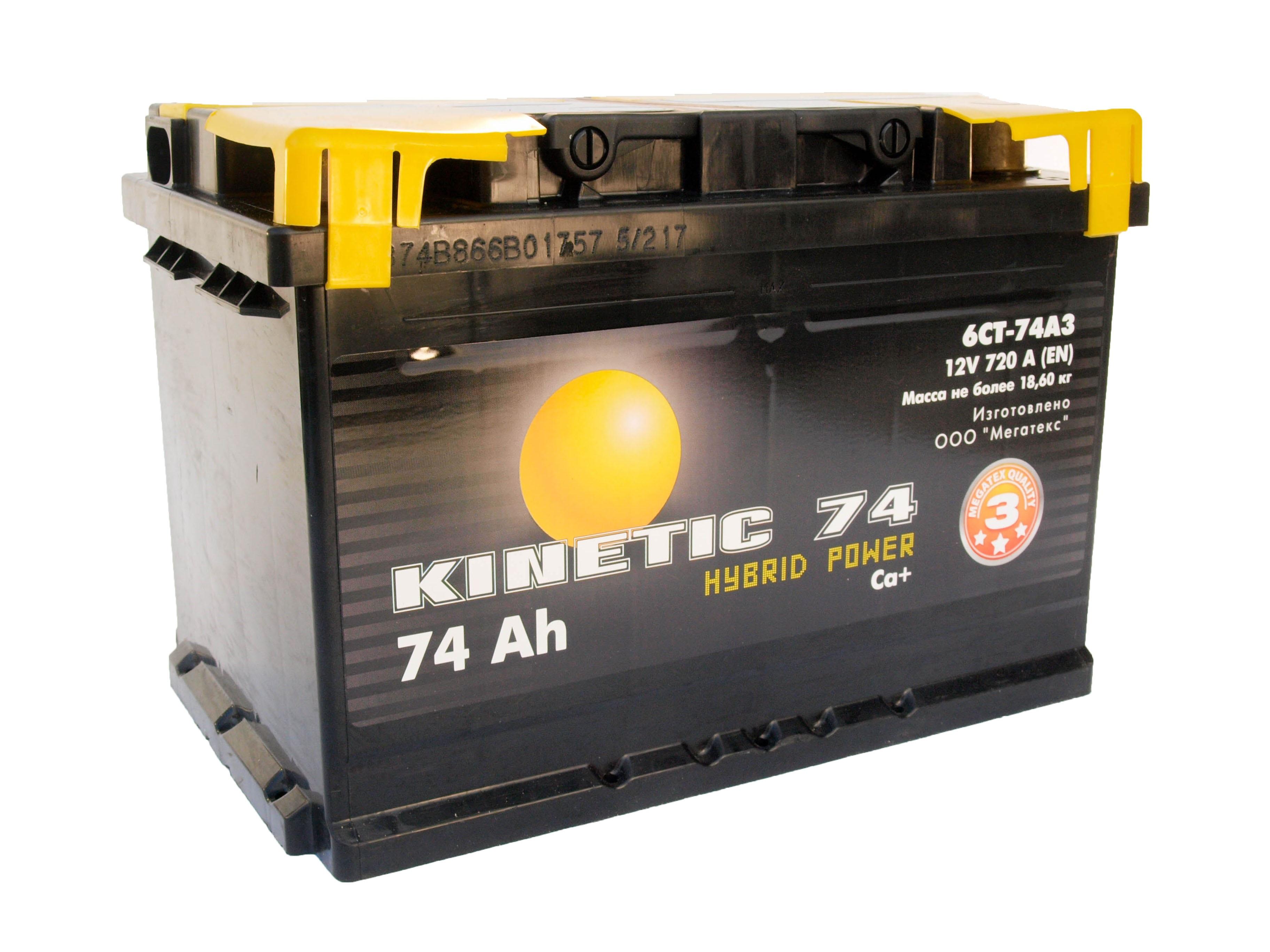 Купить Аккумулятор Kinetic Hybrid 74 Ah (0) 720 A