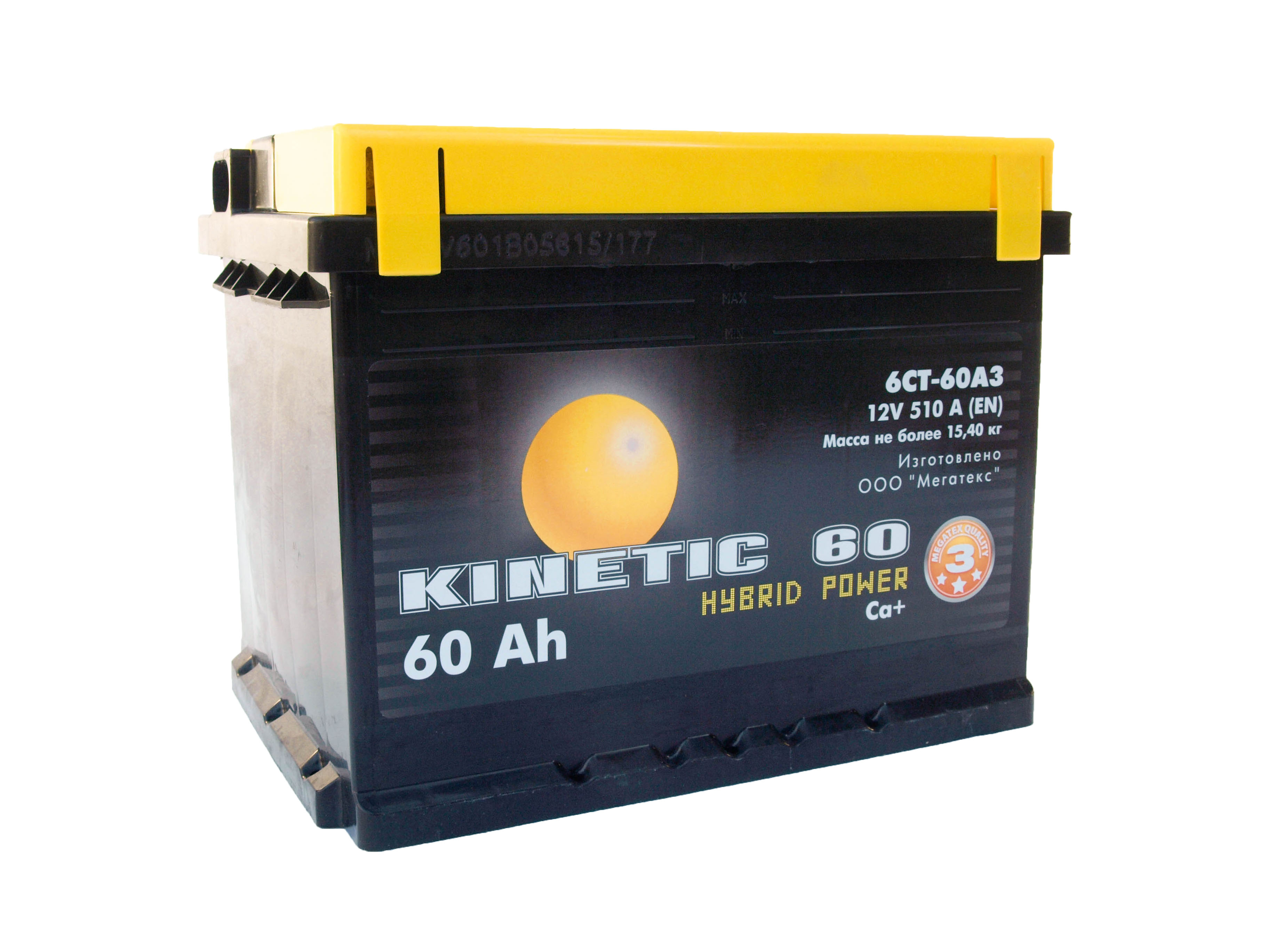 Купить Аккамулятор Kinetic Hybrid 60 Ah (1) 510 A