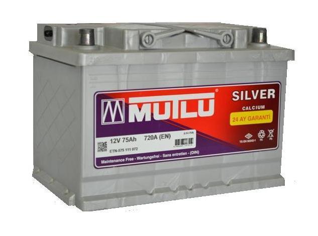 Купить Аккумулятор Mutlu Silver 75 Ah (0) 720 A